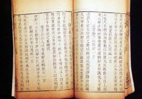 الكتابة في الصين القديمة