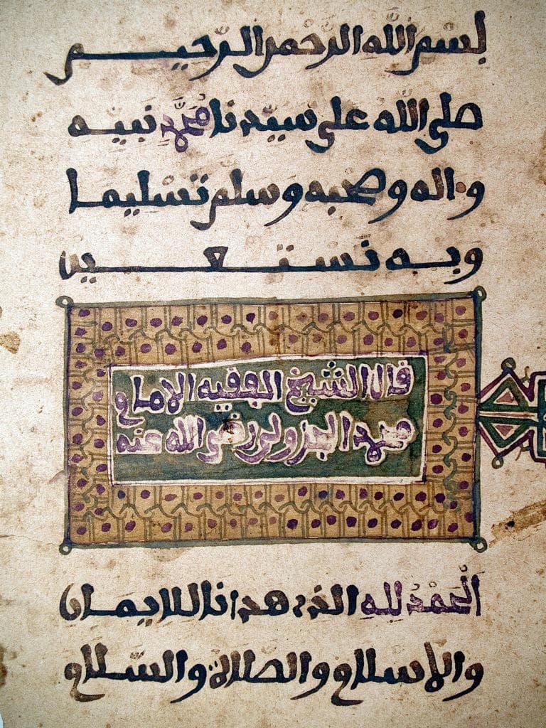 الخط السوداني