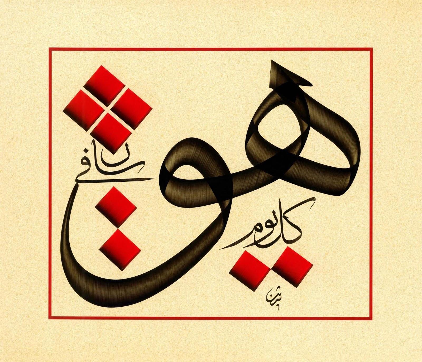 دقة الحروف في الخط العربي