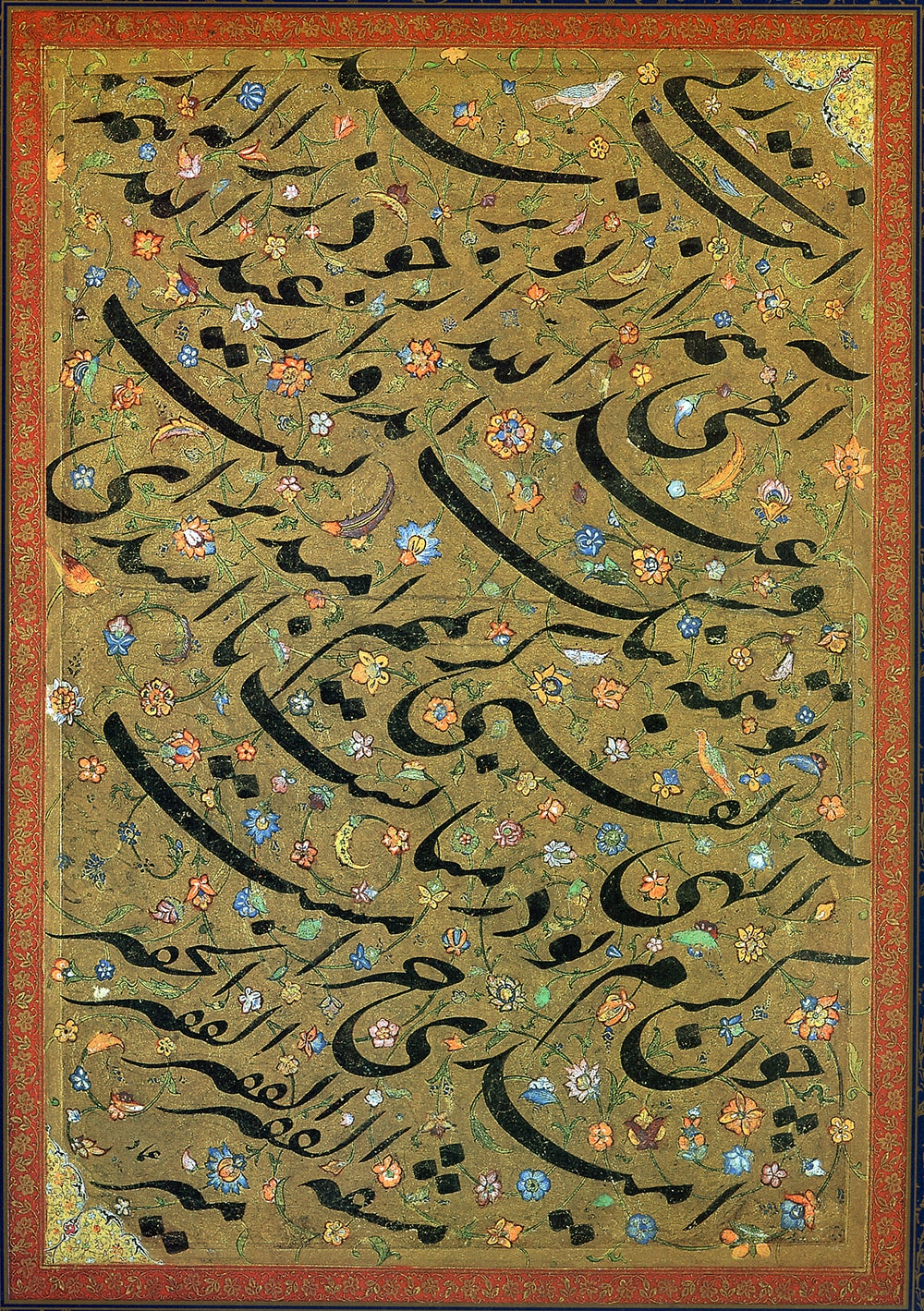 الكتابة بالخط الفارسي