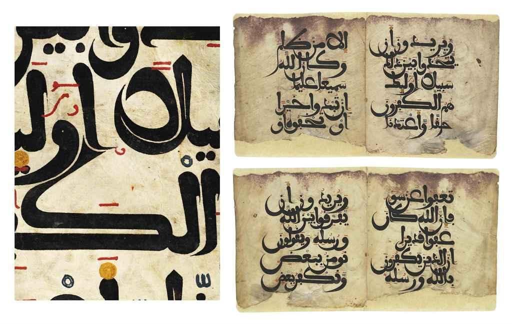 شكل الخط القدوسي في الكتابة