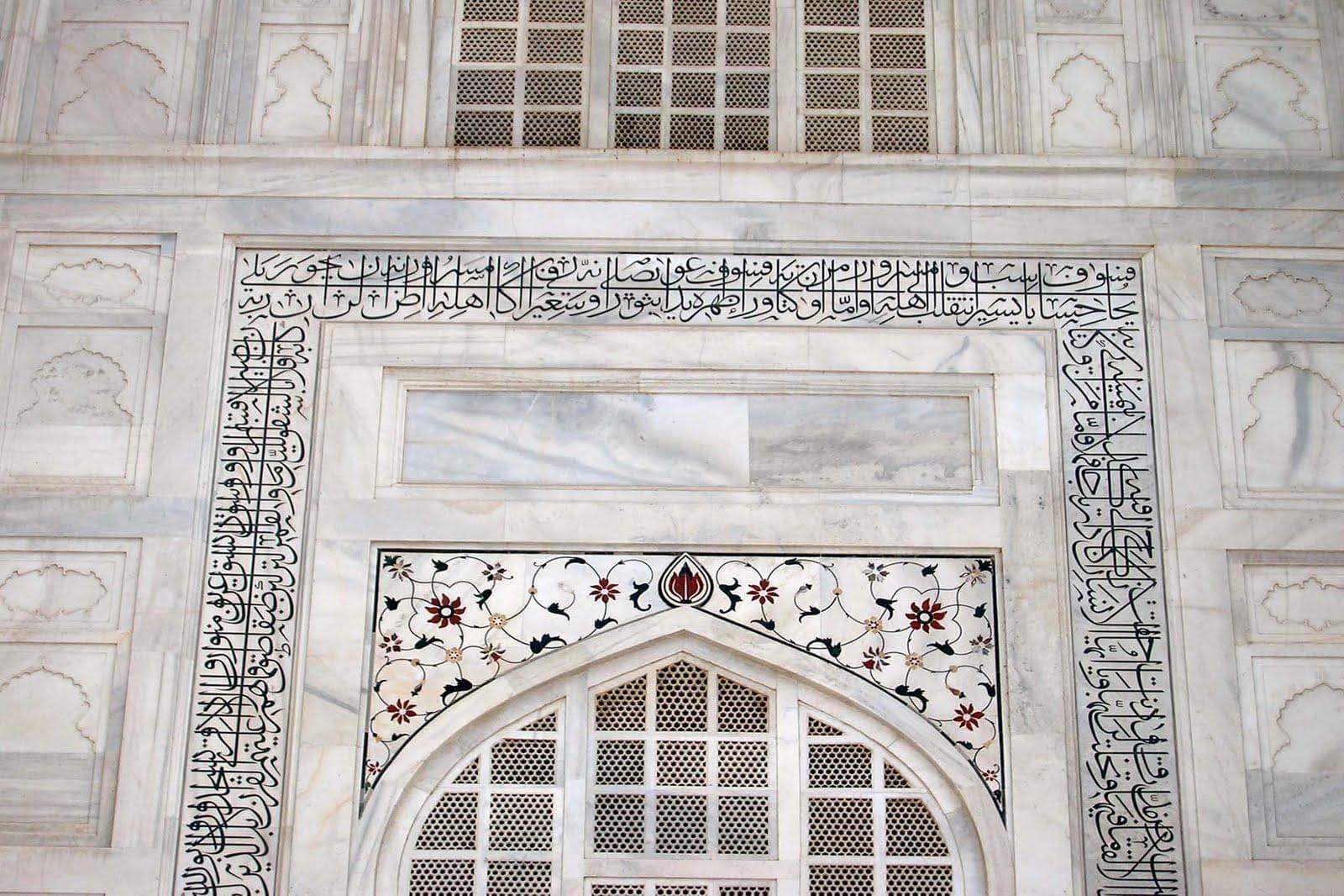 الخط العربي في الهند