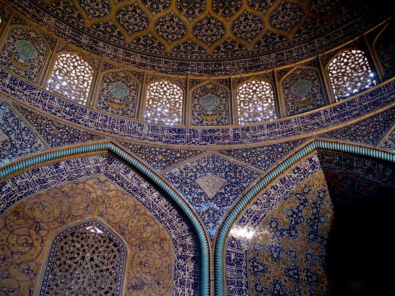الرسم بالخط العربي في إيران