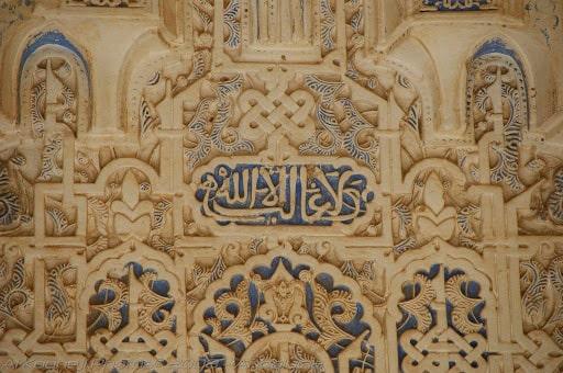 لوحة توضح الخط العربي في أوروبا