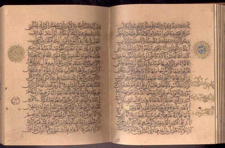 شكل خط النسخ في أحد الكتب