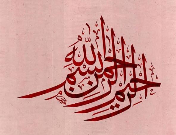طريقة توزيع المساحات في الخط العربي
